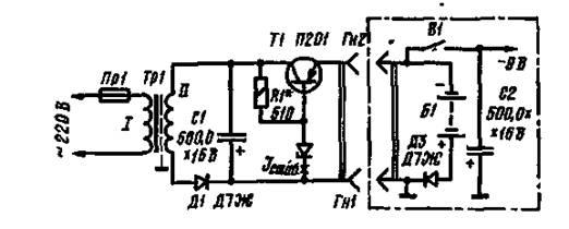Приемник vef 12 схема