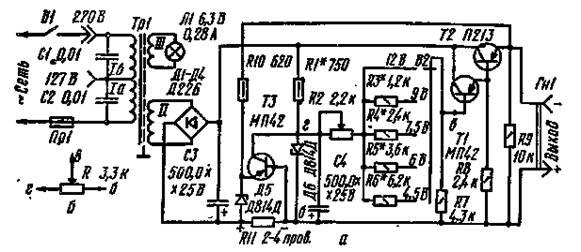 Рис. 54, б. Расположение деталей на плате питающего блока и рисунок печатного монтажа.