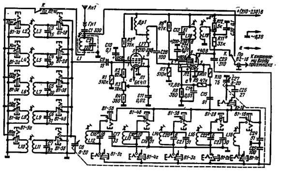 Схема конвертера на лампах